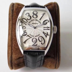 Replica Franck Muller Crazy Hours FM 8880 AB Stainless Steel Silver Dial Swiss 2824-2