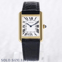Replica Cartier Tank Solo Ladies 31MM W5200002 AF Yellow Gold White Dial Swiss Ronda Quartz